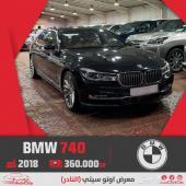 بي ام دبليو 740Li ب360.000 سعودي 2018