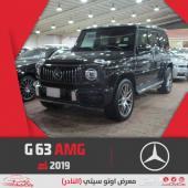مرسيدس G63 AMG كامل المواصفات الجفالي 2019