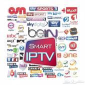 إشتراك IPTV بسعر جيد جدا وخدمة ما بعد البيع