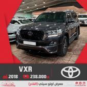 تويوتا لاندكروزر VXR ب238.000 سعودي 2018