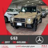 مرسيدس G63 AMG ب445.000 الجفالي 2017