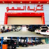 مركز متكامل لخدمة سيارات رولز رايز