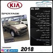 كيا سبورتاج GL بانوراما خليجي . جديدة . 2018