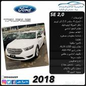 فورد توروس SE2 0 . جديدة .2018