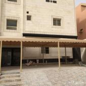 شقة للإيجار ضاحية الملك فهد