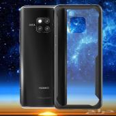 جراب كفر هوواي Huawei Mate 20 Pro