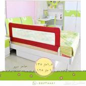 حاجز سرير لونيين مقاس 1 متر --- متر ونص