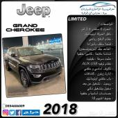 جيب جراند شيروكي Limited V6 . جديدة .2018