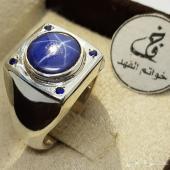 خاتم راقي من الفضه بحجر زفير نجمي ازرق فاخر