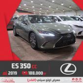 لكزس ES350 CC نص فل ب188.000 بحريني 2019