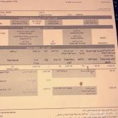 للبيع جنط لكزس ES 350 ا 2016-2018 جديد بكرتون