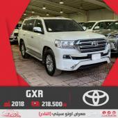 تويوتا لاندكروزر GXR ب218.500 سعودي 2018