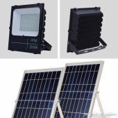 كشاف (كبس) على الطاقة الشمسية 100 واط