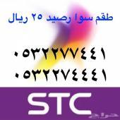 مزاد طقم سوا دبل تربل الى بكرا الساعه 5 العصر