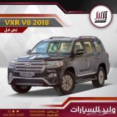 فى اكس ار- 5.7 VXR نص فل جلد 2018