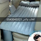 سرير السياره لسفر والرحلات