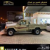 تويوتا شاص2019  S DLX ونش فل سعودي