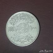 ريال الآيه النادر عملات قديمة 98 عام