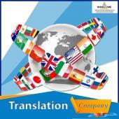 مترجم اردني ترجمة احترافية متنوعة
