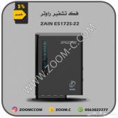 فك تشفير وتردد 1800 zain E5172-22