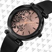 ساعة ماركة كاتلين كلين
