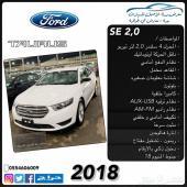 فورد توروس SE20 سعودي . جديدة .2018