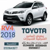 رافور نص فل  2018 سعودي
