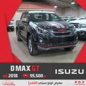 ايسوزو ديماكس GT دبل ب95.500 بريمي 2018