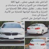 BMW 2019 for Sale