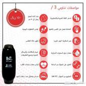 ساعة شاومي 3 النسخة العالمية تدعم عربي
