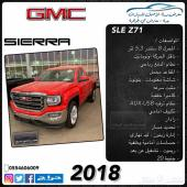 جمس سييرا SLE Z71 سعودي . جديدة . 2018