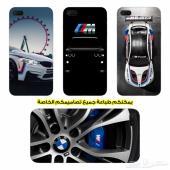 BMW - (3D)