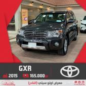 تويوتا لاندكروزر GXR ب165.000 سعودي 2015
