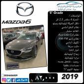 مازدا 6 استاندر سعودي . جديدة .2019