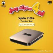 افخم اجهزة السبايدر Spider 3 انواع من النخبة
