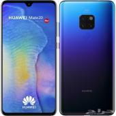هواوي ميت 20 الشفق Huawei mate 20 جديد