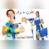 خادمات للتنازل