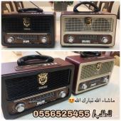 راديو الطيبين(مميز جدا للمجالس والبيوت واهداء