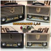 راديو الطيبين (روعه بالمجالس والاهداء والبيوت