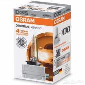 شمعات زينون OSRAM ORIGINAL. D3S