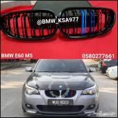 شبك BMW E60 M5