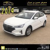 هونداي النترا 2019عرض خاص ب55200 سعودي