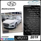 هونداي سوناتا GL-Smart . جديدة .2019