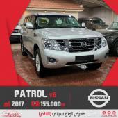 نيسان باترول v6 نص فل ب155.000 سعودي 2017