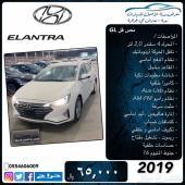 هونداي النترا جنوط مثبت سرعة . جديدة .2019