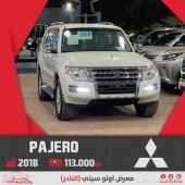 ميتسوبيشي باجيرو 3.8 ب113.000 سعودي 2018