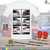 GTR - ولجميع السيارات الرياضية
