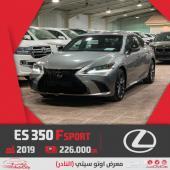 لكزس ES350 F sport ب226.000 سعودي 2019