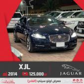 جاكوار XJL كامل المواصفات ب125.000 سعودي 2014