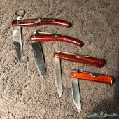 سكاكين اوكابي (جرمني)